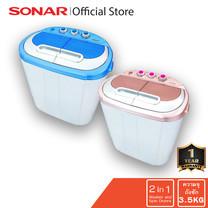 SONAR เครื่องซักผ้า mini เครื่องซักผ้าขนาดเล็ก เครื่องซักผ้าฝาบน 2 ถัง เครื่องซักผ้ามินิ เครื่องซักรองเท้า รุ่น EW-S260