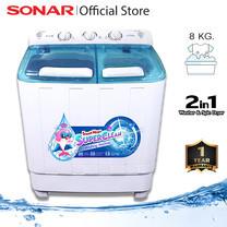 SONAR เครื่องซักผ้า 2 ถัง ฝาบน เครื่องซักผ้าฝาบน เครื่องซักผ้า Super Clean ขนาดความจุถังซัก 8 กก. รุ่น WT-D601