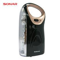 SONAR วิทยุพร้อมไฟฉาย รุ่น VX-920 P - Gold/White