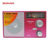 SONAR วิทยุ FM/AM รุ่น SP-100 - Pink