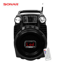 SONAR วิทยุลำโพงพกพา รุ่น CDX-P112 - Black