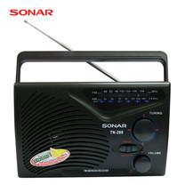 SONAR วิทยุพกพา FM/AM รุ่น TN-288 - Black