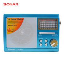 SONAR วิทยุ FM/AM รุ่น SP-102 - Blue