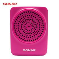 Sonar วิทยุขยายเสียงขนาดพกพา MA-916 - PINK