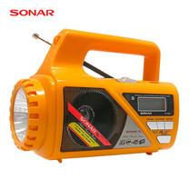 SONAR วิทยุพร้อมไฟฉาย รุ่น SP-206C - Yellow