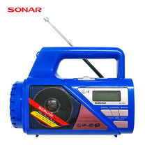 SONAR วิทยุพร้อมไฟฉาย รุ่น SP-206C - Blue