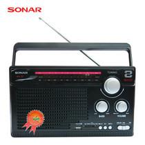 SONAR วิทยุ FM/AM รุ่น HHL-32 - BLACK