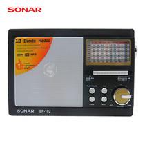 SONAR วิทยุ FM/AM รุ่น SP-102 - Black
