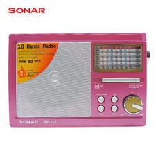 SONAR วิทยุ FM/AM รุ่น SP-102 - Pink