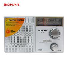SONAR วิทยุ FM/AM รุ่น SP-100 - White