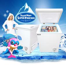 SONAR ตู้แช่เย็น CHEST FREEZER  ขนาด 1.5 คิว (41 ลิตร)  รุ่น BD-41L (สีขาว)