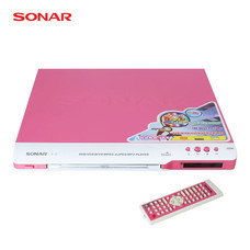 SONAR เครื่องเล่นดีวีดี รุ่น F-11 - Pink