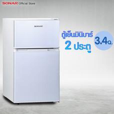 Sonar ตู้เย็นเล็ก ตู้เย็น 2 ประตู ตู้เย็นมินิ ตู้เย็นมินิบาร์ 3.4 คิว 95 ลิตร รุ่น RD-H95N ประหยัดไฟ