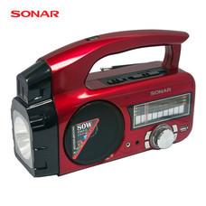 SONAR วิทยุลำโพงพกพาพร้อมไฟฉาย รุ่น CDX-P111 - Red
