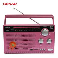 SONAR วิทยุ FM/AM รุ่น HHL-32 - Pink