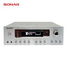 แอมปลิฟายเออร์ SONAR Amp รุ่น AV-2208 - Silver