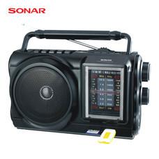 SONAR วิทยุ FM/AM รุ่น HHL-331