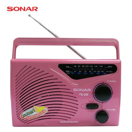 SONAR วิทยุพกพา FM/AM รุ่น TN-288 - Pink