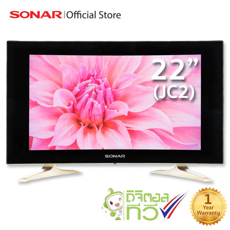 SONAR LED TV 22 นิ้ว DIGITAL TV ดิจิตอลทีวี ทีวีแอลอีดี จอ CCTV MONITOR จอมินิเตอร์ ทีวี CurvedDesign รุ่น LD-61T01(JC2)