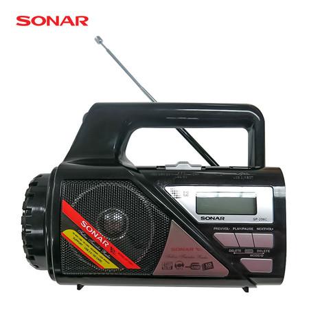 SONAR วิทยุพร้อมไฟฉาย รุ่น SP-206C - Black