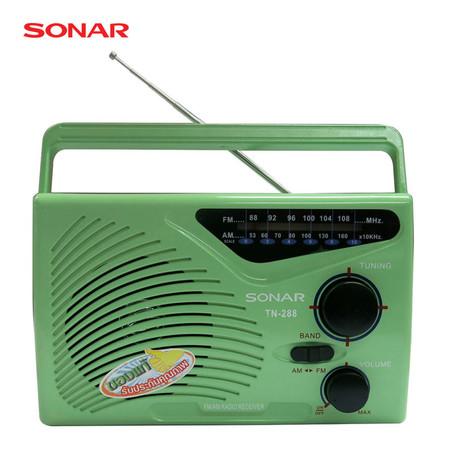 SONAR วิทยุพกพา FM/AM รุ่น TN-288 - Green