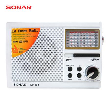 SONAR วิทยุ FM/AM รุ่น SP-102 - White