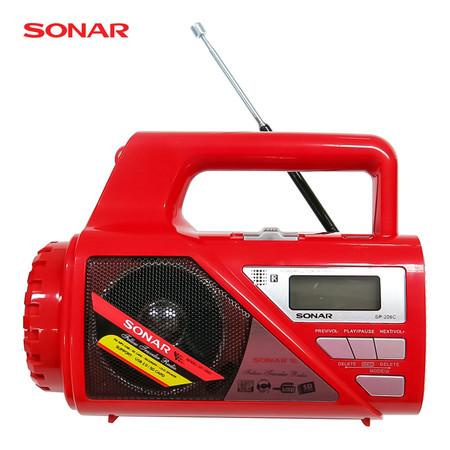 SONAR วิทยุพร้อมไฟฉาย รุ่น SP-206C - Red