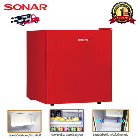 SONAR ตู้เย็นมินิ 1.8 คิว (50 ลิตร) รุ่น RS-A50N(R)
