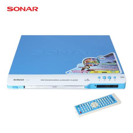 SONAR เครื่องเล่นดีวีดี รุ่น F-11 - Blue