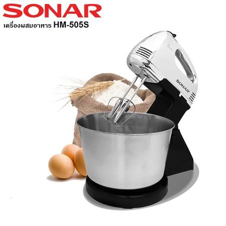 SONAR เครื่องผสมอาหาร เครื่องตีแป้งเครื่องผสมอาหาร เครื่องผสมอาหารแบบมีฐาน พร้อมโถสแตนเลส รุ่นHM-505S