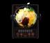 SONAR เตาแม่เหล็กไฟฟ้า 7 IN 1 หน้าเพทเซรามิค รุ่น ID-002 แถมฟรีหม้อสแตนเลสอย่างดีฝาแก้ว