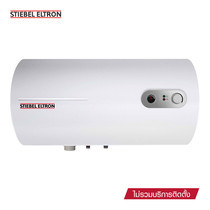STIEBEL ELTRON เครื่องทำน้ำร้อนแบบหม้อต้ม EHS Series 50 ลิตร รุ่น EHS 50