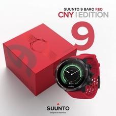 Suunto Smartwatch นาฬิกามัลติสปอร์ต CNY Limited Edition รุ่น Suunto9 (Baro) - RED รุ่นพิเศษ จำกัดเพียง 100 เรือน - รับประกันศูนย์ไทย 2 ปี