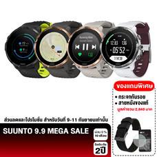SUUNTO 7 Smart Watch & Sport Watch สมาร์ทวอช นาฬิกาออกกำลังกาย ระบบ WEAR OS ประกันศูนย์ไทย 2 ปี - ทั้งหมด 5 สี