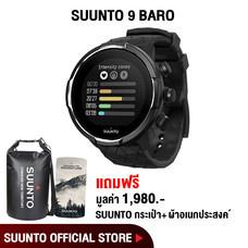 SUUNTO 9 BARO TITANIUM นาฬิกาออกกำลังกายมัลติสปอร์ต รับประกันศูนย์ไทย 2 ปี