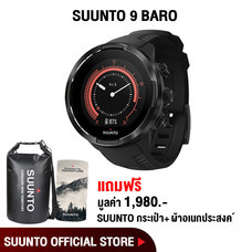 SUUNTO 9 BARO BLACK นาฬิกาออกกำลังกายมัลติสปอร์ต รับประกันศูนย์ไทย 2 ปี
