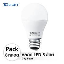 TDLIGHT LED BULB Giant 5W 6500K PACK 8 หลอด