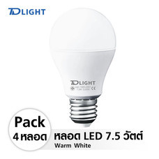 TDLIGHT LED BULB Giant 7.5W 3000K PACK 4 หลอด