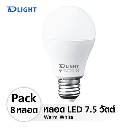 TDLIGHT LED BULB Giant 7.5W 3000K PACK 8 หลอด