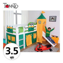 TOMATO KidZ เตียงนอน Slider Seattle 3.5 ฟุต (ม่านเหลือง/เขียว) - White