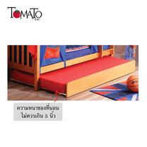 TOMATO KidZ เตียงเลื่อนแบบลิ้นชัก 3.5 ฟุต