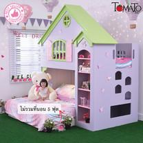 TOMATO KidZ เตียงบ้านตุ๊กตา 2 ชั้น Olivia+ฟูกที่นอนพร้อมฐานเตียง5ฟุต-Lilac/Green
