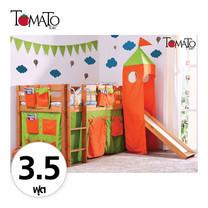 TOMATO KidZ เตียงนอน Slider Florida 3.5 ฟุต (ม่านเขียว/ส้ม) - Oak