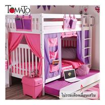 TOMATO KidZ เตียง 2 ชั้น Youth bunk 3.5 ฟุต+ ม่านตกแต่ง(ชมพู/ม่วง) - White