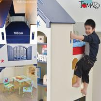TOMATO KidZ เตียงบ้านชายทะเล Beach House + ฟูกที่นอน - Cream/Dark Blue