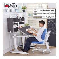 TOMATO KidZ ชุดโต๊ะเก้าอี้ปรับระดับ+ โคมไฟ LED+ ชั้นวางของ Intelligent 4.0
