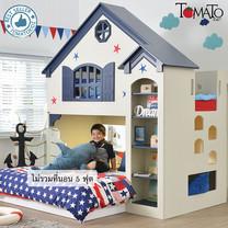 TOMATO KidZ เตียงบ้านชายทะเล Beach House + ฟูกบน + ฐานเตียง5ฟุต-Cream/DarkBlue