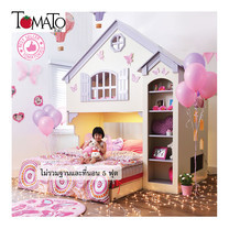 TOMATO KidZ เตียงบ้านตุ๊กตา 2 ชั้น Doll House + ฟูกที่นอน - Cream/Lilac