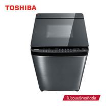 TOSHIBA เครื่องซักผ้าฝาบน ความจุ 15 กก. รุ่น AW-DG1600WT(SK)