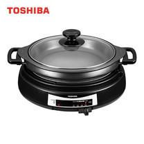 TOSHIBA กะทะไฟฟ้า 1300 วัตต์ HGN-6D(K)A - Black